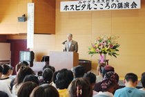 news20130913_02.jpg