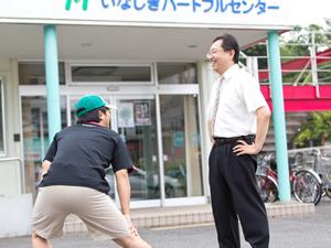 a_photo01.jpg